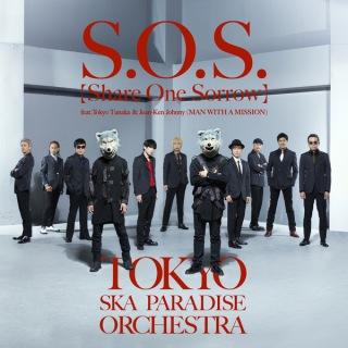 S.O.S. (Share One Sorrow) [feat.Tokyo Tanaka & Jean-Ken Johnny]