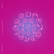 My Universe (Supernova 7 Mix)