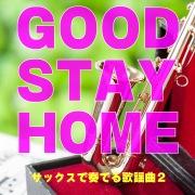GOOD STAY HOME サックスで奏でる歌謡曲2