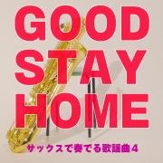 GOOD STAY HOME サックスで奏でる歌謡曲4