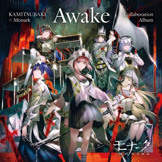 KAMITSUBAKI x Monark Collaboration Album「Awake」