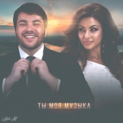 Ty moya muzyka (feat. Samira)