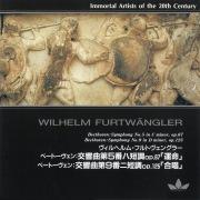 20世紀不滅の名演奏家 ヴィルヘルム・フルトヴェングラー