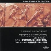 20世紀不滅の名演奏家 ピエール・モントゥー