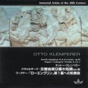 20世紀不滅の名演奏家 オットー・クレンペラー