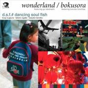wonderland/bokusora
