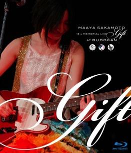 坂本真綾 15周年・20周年記念ライヴ2作品CSチャンネル・日テレプラスで2/28独占放送