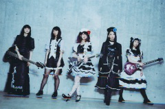 """BAND-MAID、ニューアルバム『Unseen World』収録曲""""After Life""""MV公開"""