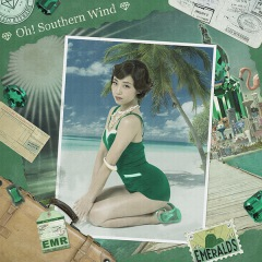 JINTANA & EMERALDS、最新シングル「Oh! Southern Wind」リリース