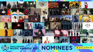 〈SPACE SHOWER MUSIC AWARDS 2021〉開催決定