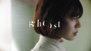 """羊文学、メジャーデビューアルバム『POWERS』より """"ghost"""" のMVを公開"""