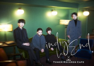 indigo la Endの新アルバム『夜行秘密』のリリースを記念したコラボカフェが渋谷・名古屋・梅田・札幌にて開催