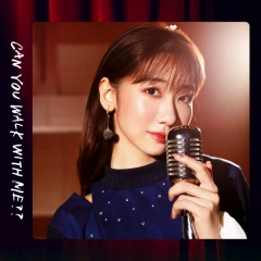 柏木由紀 7年5ヶ月ぶりのソロシングル「CAN YOU WALK WITH ME??」MV解禁