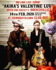 AKIRA(Luv-Enders)、ヴァレンタイン生配信ライヴ〈Akira's Valentine Luv〉2/14開催