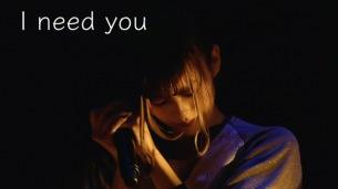 """豆柴の大群、""""I need you""""ライヴ映像公開"""