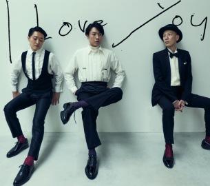 フジファブリック、3月発売AL『I Love You』に3アーティストとのコラボ曲収録、第1弾はJUJU