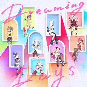 ホロライブ、9週連続楽曲リリース第8弾「Dreaming Days」2/11リリース
