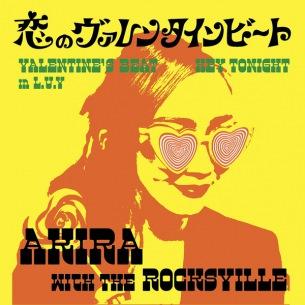 AKIRA with THE ROCKSVILLE 配信シングル「恋のヴァレンタインビート」緊急発売