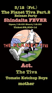 THE ティバ、2.5thEP『THE PLANET TIVA part.2』のレコ発を3/12に開催