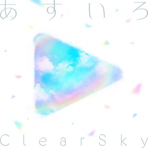ホロライブ、9週連続オリジナル楽曲リリース最終楽曲を発表