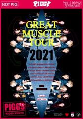 PIGGSが5都市を回る〈GREAT MUSCLE TOUR〉開催決定