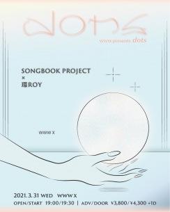 SONGBOOK PROJECTと環ROY、初の2マンライヴがWWW Xにて開催