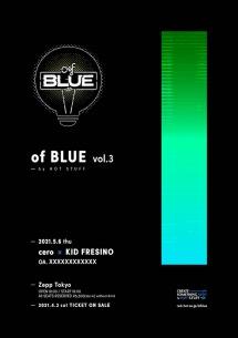 新イベント〈of BLUE〉第三弾にcero × KID FRESINOの出演が決定