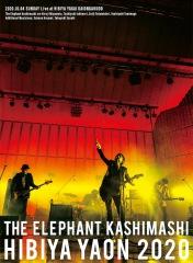 Live Blu-ray&DVD『エレファントカシマシ 日比谷野外大音楽堂 2020』ライヴダイジェスト映像公開