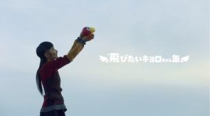 リンリン(BiSH)×キョロちゃんコラボ楽曲「遠クエ」MV公開