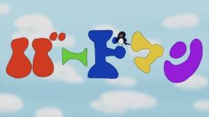 笹口騒音オーケストラ2ndアルバムより「バードマン」のアニメMV公開 レコ発にクリトリック・リス追加