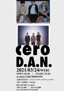 ceroとD.A.N.のツーマンが恵比寿リキッドで3/24開催
