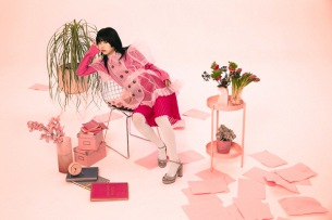 アイナ・ジ・エンド、新作EP『内緒』3/3リリース