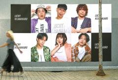 Lucky Kilimanjaro全国7か所の全国ツアー決定 & AL楽曲MV公開