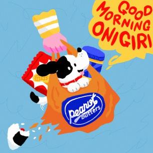 peanut butters、デジタルSG「グッドモーニングおにぎり」配信開始
