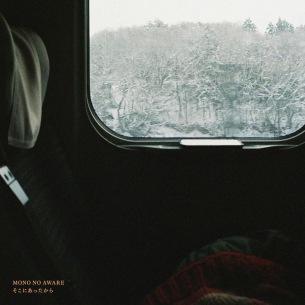 MONO NO AWARE、シングル「そこにあったから」MV公開