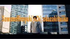 """SawanoHiroyuki[nZk]が岡崎体育をゲストボーカルに迎えた新録曲""""膏""""MV公開"""