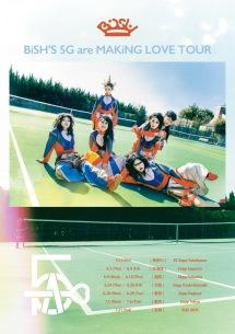 BiSH初の対バンツアー「BiSH'S 5G are MAKiNG LOVE TOUR」リベンジ開催決定