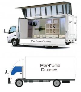 「Perfume Closet」 第5弾発表、初のファッショントラックも