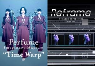 Perfumeの映画とライヴ、各1作品がNetflixにて独占配信決定