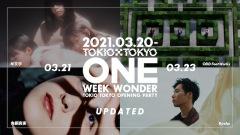 オーダーメイド型ライブハウス『TOKIO TOKYO』OPパーティー参加アーティスト第2弾を発表