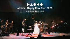 Daoko〈A(nima) HAPPY NEW TOUR 2021〉の模様が明日から全世界配信スタート