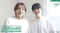 SEVENTEEN、新曲ジャケット撮影のダイジェスト映像公開