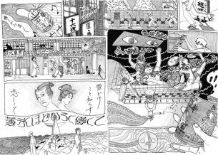Tempalayの新作ALをイメージしたMONO NO AWARE玉置周啓による漫画連載開始