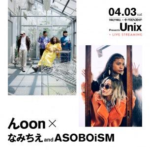 んoon x なみちえ and ASOBOiSMによる2マンが表参道WALL&WALLにて開催決定