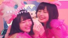 【今日のMV】ねもぺろ from でんぱ組.inc「にゃんにゃん♡ちゅちゅちゅ♡」