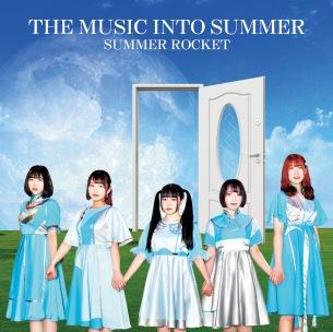 SUMMER ROCKET、ミニ・アルバム『THE MUSIC INTO SUMMER』リリース&オンライン・イベントの開催も決定