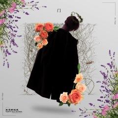 étéが、1stデジタルシングル「Gate」配信リリース & MV公開