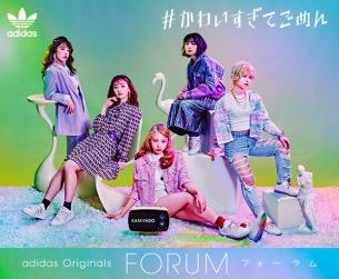 神宿、adidas x ABC-MARTキャンペーンに登場
