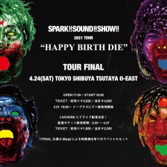 SPARK!!SOUND!!SHOW!!、ツアーファイナルを有料生配信決定