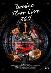 ドミコ 360度フロアライヴ5/1開催